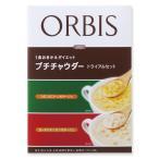 Yahoo!LOHACO Yahoo!ショッピング店新スキンケアサンプル付ORBIS(オルビス) プチチャウダー トライアルセット2食分(各味1食) ダイエットスープ