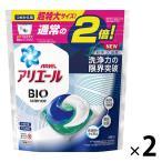 999円祭りP&G対象商品アリエール パワージェルボール3D 詰め替え 超特大 1セット(2個入) 洗濯洗剤 P&G