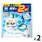 999円祭りP&G対象商品ボールド ジェルボール3D プレミアムクリーン 詰め替え 超特大 1セット(2個入) 洗濯洗剤 P&G