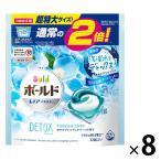 ボールド ジェルボール3D プレミアムクリーン 詰め替え 超特大 1ケース(8個入) 洗濯洗剤 P&G