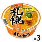サンヨー食品 サッポロ一番 旅麺 札幌 味噌ラーメン 3個