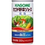 機能性表示食品 カゴメ 野菜ジュース 低塩 190g 1箱(30缶入) 野菜ジュース