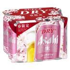 アサヒビール スーパードライ 桜デザインスペシャルパッケージ 350ml 1パック(6缶入) ビール