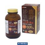 ワゴンセール ビタトレール レバオール 540錠 美吉野製薬 第3類医薬品