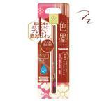 サナ 舞妓はん(マイコハン) リキッドアイライナー 03(赤茶) 常盤薬品工業
