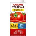【機能性表示食品】カゴメ トマトジュース 食塩無添加 1L 1箱(6本入)【野菜ジュース】