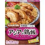味の素KK 「Cook Do おかずごはん」81 アジアン鶏飯用