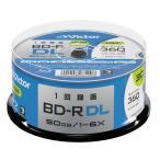 Verbatim Japan BD-R DL 30枚スピンドル VBR260RP30SJ2 1ケース30枚