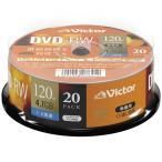 ビクター 録画用DVD-RW 120分繰り返し録画用 2倍速 VHW12NP20SJ1 20枚入