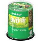 Verbatim Japan 録画用DVD-R 100枚スピンドル VHR12JP100SJ1 1ケース100枚