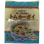 成城石井 インスタント スープ&フォー トムカーガイ 1袋
