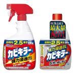【セール】カビキラー カビ取り剤 本体 1000g+付替用 1000g セット 特大サイズ