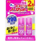 アウトレットアース製薬 おすだけノーマット スプレータイプ200日分 バラの香り 1セット(2本入)