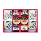 アウトレットマルハニチロ 水産缶詰・瓶詰・茶漬け詰合せ SEF-50 1箱