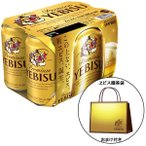 贈答用紙袋のおまけ付サッポロビール ヱビスビール 35
