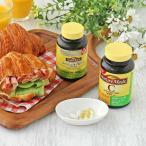 LOHACO限定ネイチャーメイド 健康お食事習慣サプリ用小皿セット(スーパーフィッシュオイルパール1個+ビタミンC1個+小皿1個) 大塚製薬