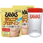 LOHACO限定ザバス(SAVAS) ジュニアプロテイン スタートセット(ココア味210g×2袋+シェーカー1個) 明治 プロテイン
