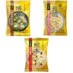 LOHACO限定セット国分 tabeta ゆかりの 九州食べ比べBセット(博多・長崎・熊本)
