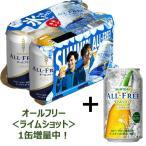 LOHACO限定1缶おまけ付ノンアルコールビール サントリー オールフリー 350ml×6缶+オールフリー ライムショット×1缶 1セット