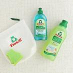 LOHACO限定セットフロッシュ 衣料用洗剤 濃縮タイプ 750mL&食器用洗剤 重曹プラス 300ml + カエルスポンジ&洗濯ネット付き