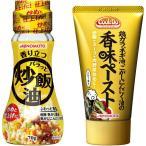 LOHACO限定セット味の素 炒飯セット