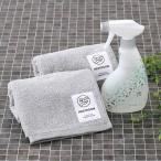 LOHACO限定LOHACO lifestyle towel トイレ用タオル2枚+ロハコ限定デザイントイレマジックリンセット