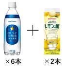 LOHACO限定ポッカサッポロ おいしい炭酸水 500ml 6本×レモン果汁を発行させて作ったレモンの酢 500ml 2本 セット