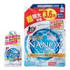 Yahoo!LOHACO Yahoo!ショッピング店お得なセットトップ スーパーNANOX(ナノックス) 本体(450g) + 詰め替え 超特大(1300g) 1セット 衣料用洗剤 ライオン