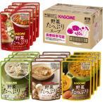 インスタント 野菜たっぷりスープ 4種×4袋セット SO-50 7078 1ケース(16個入) KAGOME(カゴメ)