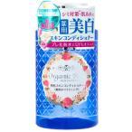 アウトレット明色スキンコンディショナー 薬用ホワイトニング 200mL 明色化粧品
