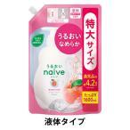 ナイーブ ボディソープ 桃の葉 超特大 大容量 詰め替え ほんのり甘いフルーティフローラル 1.6L クラシエホームプロダクツ