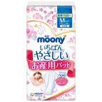 ムーニー お産用ケアパッド Mサイズ 1個(10枚) ユニ・チャーム