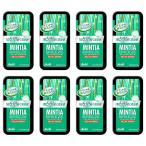Yahoo!LOHACO Yahoo!ショッピング店アサヒグループ食品 ミンティアブリーズ リラックスグリーン 1セット(8個入)