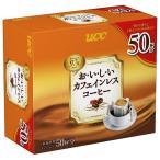 ドリップコーヒーUCC上島珈琲 おいしいカフェインレスコーヒー 1箱(50袋入)