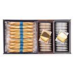 三越伊勢丹 YOKU MOKU(ヨックモック) クッキー アソートYLD-30 54個入 1箱 伊勢丹の紙袋付 ギフト 洋菓子