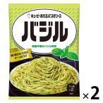 キユーピー あえるパスタソース バジル 23g×2袋入(1人前×2) 1セット(2個)