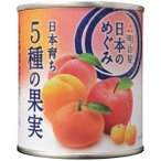 明治屋 日本のめぐみ 日本育ち 5種の果実