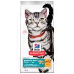 サイエンスダイエット(SCIENCE DIET)キャットフード インドアキャット アダルト 成猫用 1.8kg(600g×3袋) 日本ヒルズ