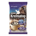 ネスレ クレマトップ ハーフ&ハーフ 4ml 1袋(40個入)コーヒーミルク