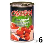 イタリア産 カリスパ ダイストマト 400g 1セット(6缶入)