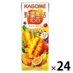 カゴメ 野菜生活100 マンゴーサラダ 200ml 1箱(24本入) 野菜ジュース