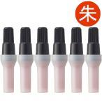 シャチハタ補充インク(カートリッジ)ネーム9用 朱 6本入(簡易包装)XLR-9NAS/6P