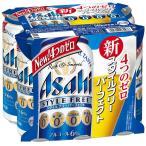 (サイバーサンデー実施中) ビール類 発泡酒 スタイルフリーパーフェクト 500ml 1パック(6本入) 缶 糖質ゼロ・プリン体ゼロ アサヒビール