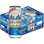 (サイバーサンデー実施中) 送料無料 ビール類 発泡酒 スタイルフリーパーフェクト 500ml 1ケース(24本入) 缶 糖質ゼロ・プリン体ゼロ アサヒビール