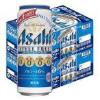 (サイバーサンデー実施中) 送料無料 ビール類 発泡酒 スタイルフリーパーフェクト 500ml 2ケース(48本:24本×2) 缶 糖質ゼロ・プリン体ゼロ