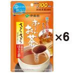 水出し可伊藤園 おーいお茶 さらさらほうじ茶 1ケース(80g×6袋)