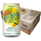 チョーヤ 酔わないゆずッシュ 350ml 24缶 カクテル系飲料