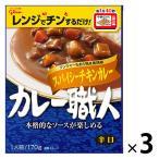 グリコ カレー職人 スパイシーチキンカレー辛口 1セット(3食入)