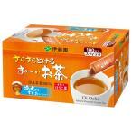 伊藤園 おーいお茶 さらさらほうじ茶 スティック 1箱(100本入)