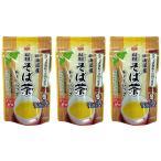 OSK 北海道産韃靼そば茶 1セット(15バッグ入×3袋) 小谷穀粉